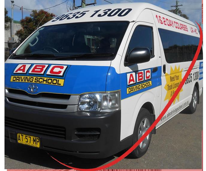 abc driving school ambulance